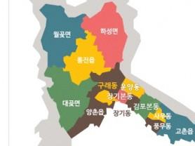『김포기독저널』창간에 붙임