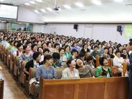 제25회 전국목회자사모세미나, 2019년 6월 18일(화)~20일(목) 개최