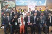 예장(합신중앙)총회 총회장에 이성현 목사 선출