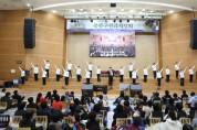 제24차 '북한구원 기도성회' 열린다