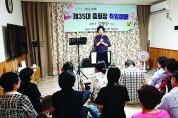 오직 예수님을 최고로 세우는 목회자들로 조직된 교단