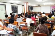 기독교치유상담연구원 2019년 가을학기 수강생 모집