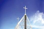 '지상명령(마28:18-20)'을 통하여 세상에서 가장 아름다운 이야기가 있는 교회