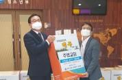 장학봉 목사, '코로나19 방역 소독기' 나눔 운동 시작
