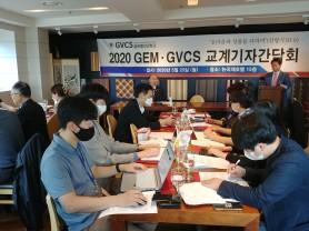 글로벌선진교육·글로벌선진학교 가을학기 신·편입생 모집