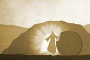 [시] 예수님의 부활