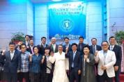 김수봉 목사, ㈔한국장로교연합회 대표회장 취임