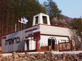 '세계기독교박물관' 신축 5월 22일부터 개관